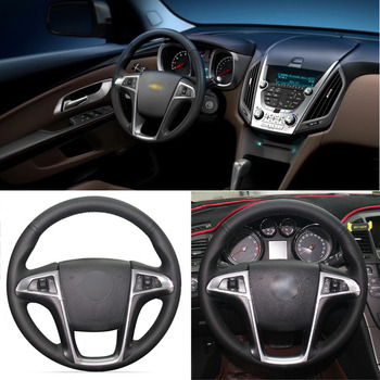 DIY Sewing-on PU Leather  Steering Wheel Cover Exact Fit For Buick Lacrosse 2009-2012 Chevrolet Equinox 2010-2016