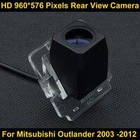 PAL HD 960*576 Пиксели Парковка заднего вида Камера для Mitsubishi Outlander 2003 2004 2005 2006 2007 2008 2009 2012 Водонепроницаемый