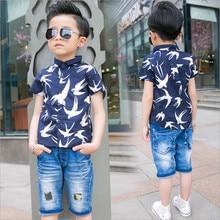 New fashion hot sale summer children boy short sleeve print animal shirt jacket cotton100