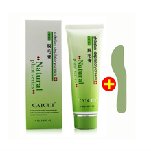 CAICUI permanent hair removal cream shaving depilation depilatory creams without pain and hair removal hair removal forever
