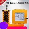 Тайвань Yu Ding F23-BB для вождения беспроводной висящий двойной скоростной подъемный кран для вождения промышленного дистанционного управлени...