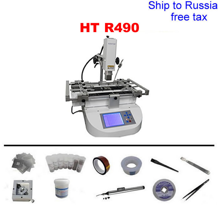 HONTON HT-R490 infrared & hot air BGA rework station with 3 temperature area+11 in 1 reballing kits to Russia free tax