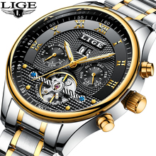 цена на LIGE Brand Men watches Automatic Mechanical Tourbillon Classic Watch Men Full Steel Business Watch Date Clock Relogio Masculino