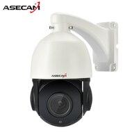 HD 1080 P PTZ Ротари телеметрией AHD купольная камера высокой скорости 18x авто зум оптический 5 ~ 90 мм объектив Открытый водонепроницаемый видеонаб