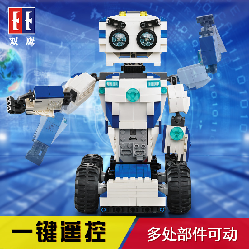 Remote Walkable Robot Building Blocks Creative Robot Blocks Children 39 S Toys Educational Toys Bricks Remote Control Toy in Blocks from Toys amp Hobbies