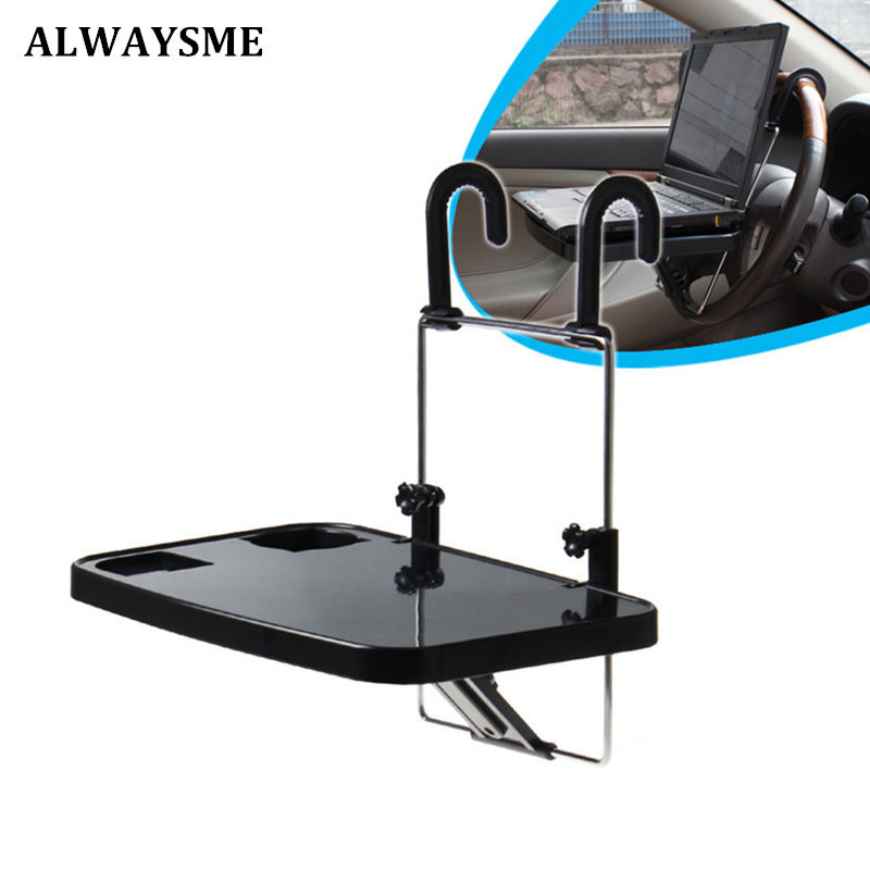 ALWAYSME Basic Type Car Vehicle Seat Foldable Car Seat Back PC Mount TrayTable Laptop Notebook Desk Table Car Drink Cup Holder