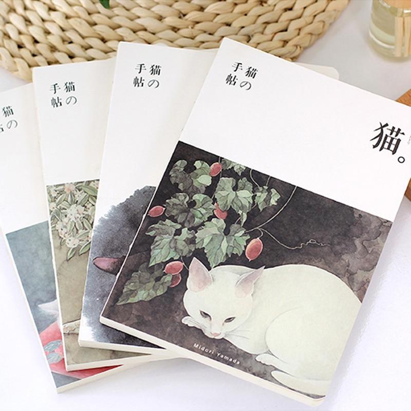 Cute Cat notebook A5 size 80 sheets diary Japanese zakka