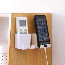1 Uds caja de almacenamiento organizador de hogar bordes pulidos soporte de teléfono móvil soporte de Control remoto montado en pared simple ahorro de espacio