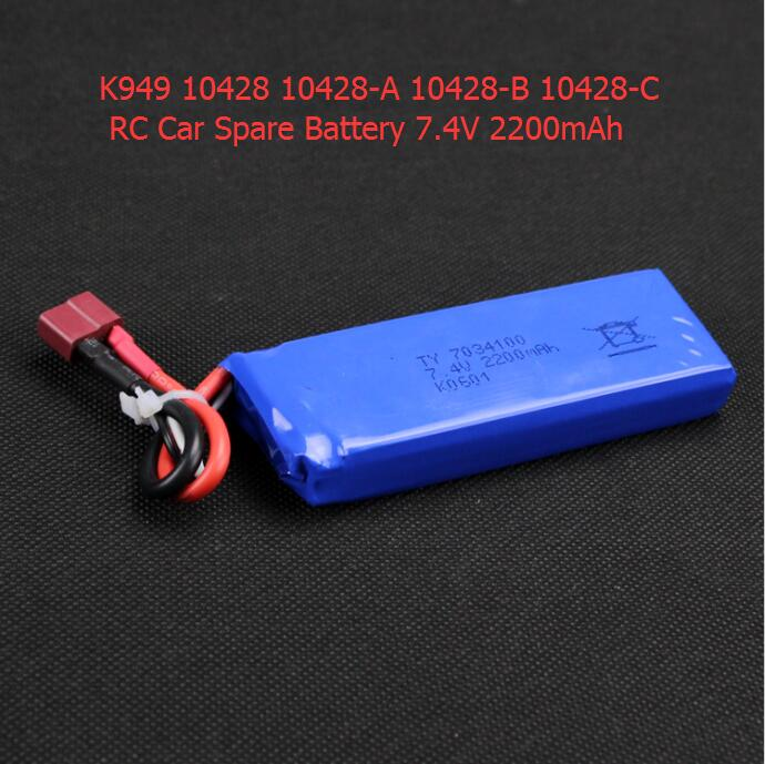 New 2pcs or 3pcs 7.4V 2200mAh Lipo Battery For K949 10428 10428-A 10428-B 10428-C RC Car spare parts battery accessory цена 2017