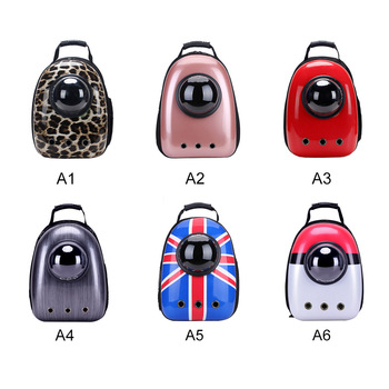 Pet Cat Dogs Outside Travel Backpack Transparent Space Capsule Breathable Shoulder Bag Portable Dogs Cat Cave Carrying Cage