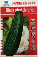 Melon seeds Black shuttle crisp melon seeds Black crisp melon 2 grams/bag