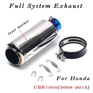 Image 4 - מלא מערכת לייזר מרקר אופנוע פליטה עם טיטניום סגסוגת התיכון קישור צינור עבור הונדה CBR1000 CBR1000RR 2008 כדי 2012 שנים