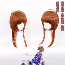 KINOMOTO SAKURA hair accessories 35cm 200g synthetic straight hair jewelry extension for cosplay wigs