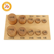 Baby Toy Montessori Materials Sensory Weights Training 5-100 Gram for Kids Early Educational Toddlers