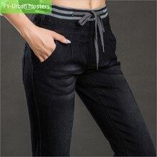 lace jeans Size fashion