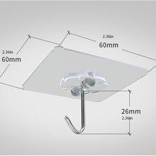 10 шт. крепкие домашние кухонные крючки прозрачная присоска Настенные Крючки вешалка для кухни ванной комнаты