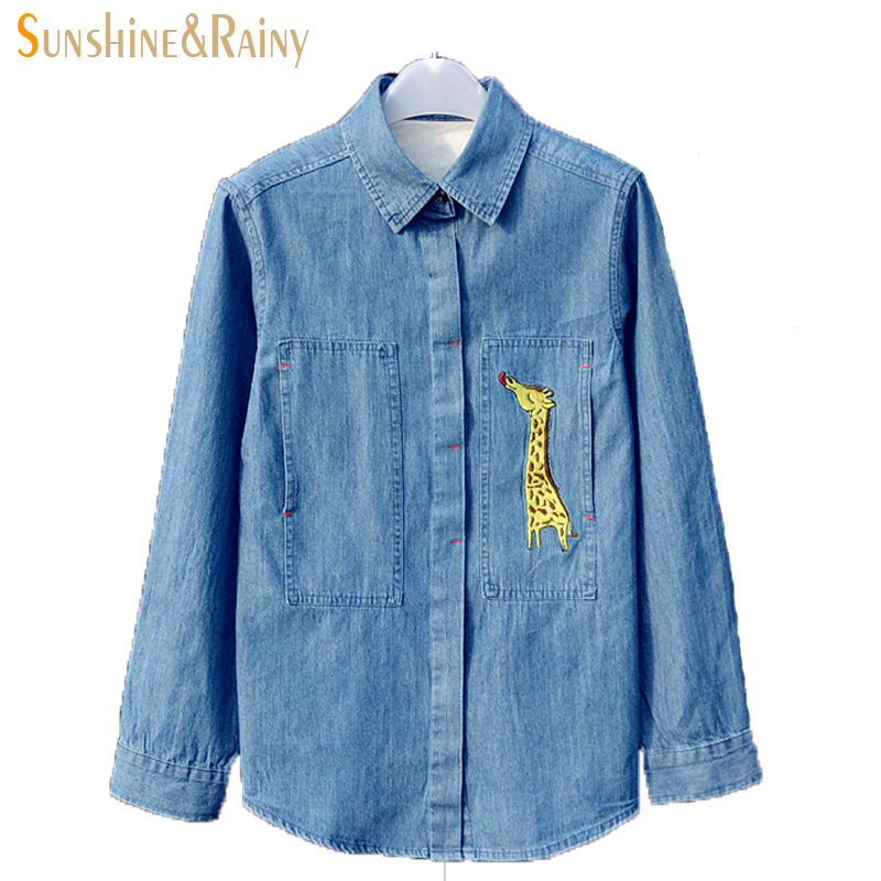 Invierno Diseño Camisas Camisa Blusas 2017 Bordado Bolsillo Ladies Jirafa Tops Denim Mujeres Otoño Del 0nww7qA5x