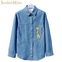 buy popular 95c73 c03d1 Camicia Di Jeans Da Donna Migliori offerte