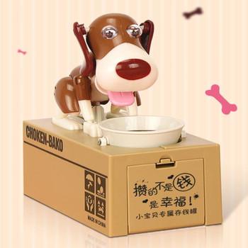 Robotic głodny jedzący pies Banco Canino skarbonka skarbonka automatyczna skradziona moneta skarbonka skarbonka prezent dla dziecka tanie i dobre opinie Z tworzywa sztucznego Rectangle FDEWFD258