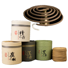 Free Shipping Natural Sandalwood Incense Coil Incense Aromatherapy Fragrance Indoors Indian Buddhist Incense 48pcs/Box