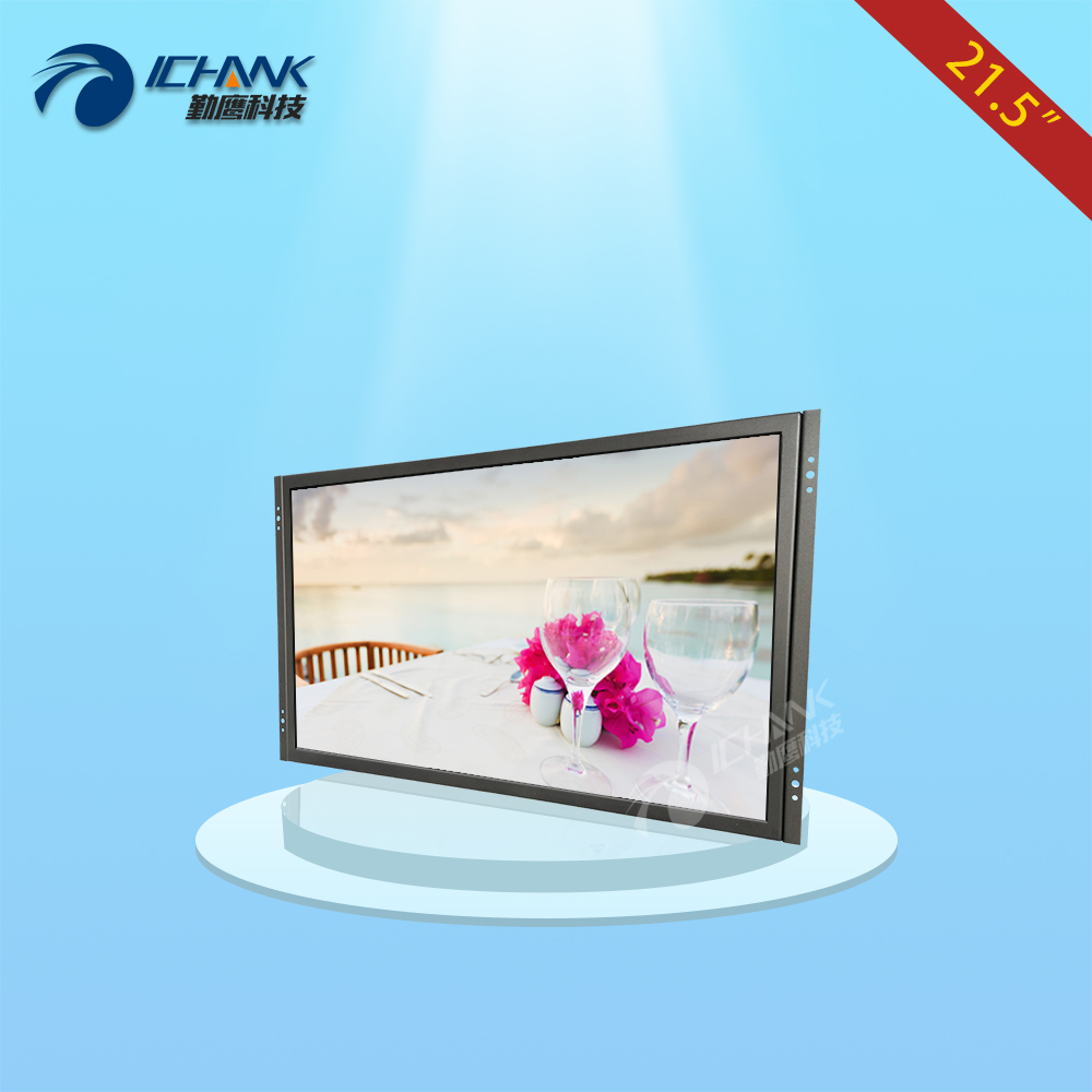 ZK215TN-V59/21.5 inch 1920x1080 16:9 Widescreen BNC HDMI Metal Shell Embedded&Open Frame&Wall-mounted Remote Control LCD Monitor