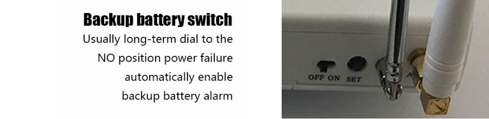 gsm01-zj-function-backupswitch