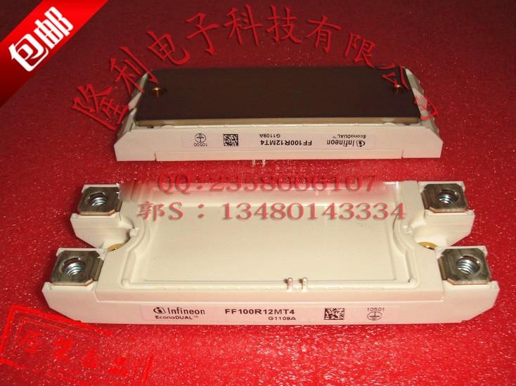 IGBT power module FF100R12MT4/FF150R12MT4//