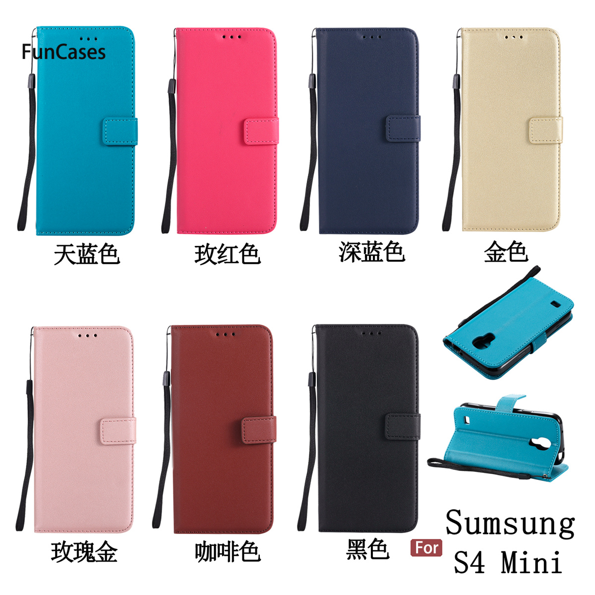 Multicolor Wallet Phone Case sFor Hoesjes Samsung S4 Mini Soft Silicone Phone Case Cute Wallet Phone Case Samsung Galaxy i9190