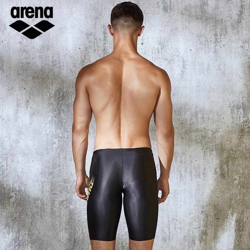 arena Mens
