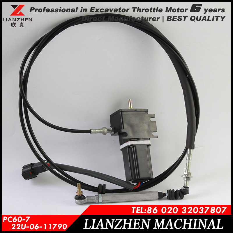 PC60-7 Excavator spare parts for komatsu governor motor Mini excavator throttle motor stepper motor 22U-06-11790