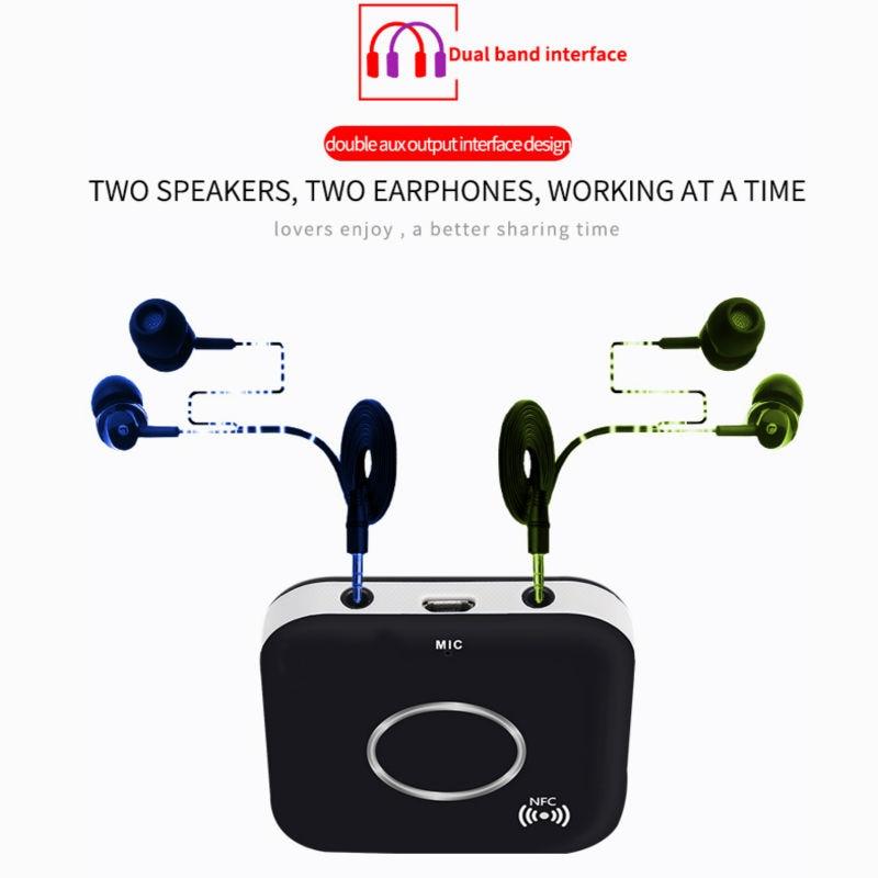 audio music receiver (8)