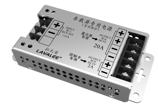 ASD-12D5N30A150ET,12~36v To 5v,30A-150w,LED Display Ultra-thin Power Supply,F5.0 P6 P7.62 P10 LED Display Power Supply
