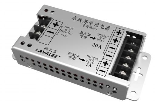 ASD-12D5N30A150ET,12~36v To 5v,30A-150w,LED Display Ultra-thin Power Supply,F5.0 P6 P7.62 P10 LED Display Power Supply