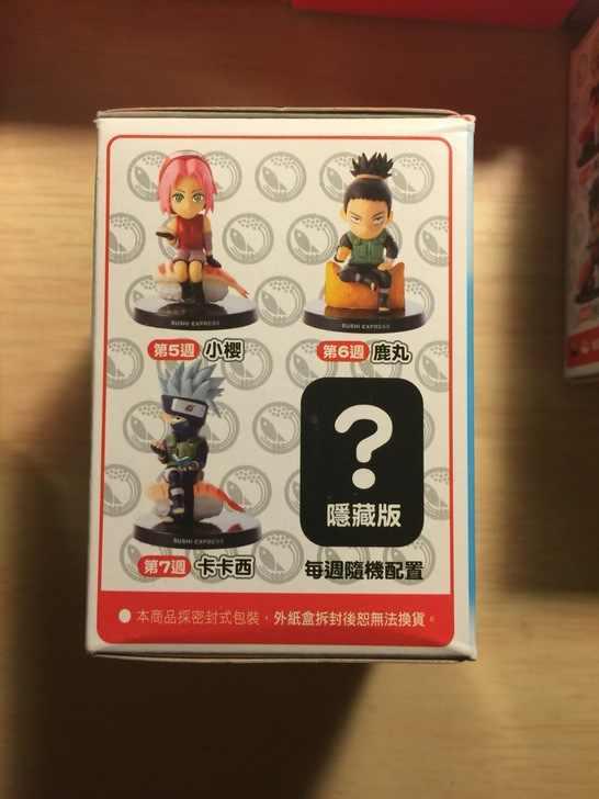 2017 novo 8 pçs/lote 6-8 cm japonês clássico anime figura naruto q versão sushi ver figura de ação collectible modelo brinquedos brinquedos