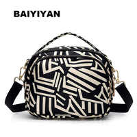 Waterproof Women Shoulder Bag Yoga Gym Bag High Quality Nylon Camouflage Female Luxury Outdoor Traveling Bag