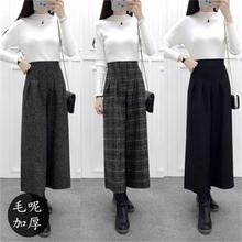LOW LUV autumn winter ladies woolen waist wide leg pants pantyhose Korean yards