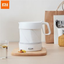 XIAOMI Original HL Folding Electric Kettle Handheld Instant Heating Electric Water Kettle Auto Power-off Protection Wired Kettle цена и фото