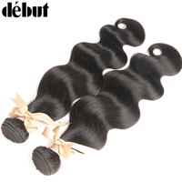 Debut Peruvian Hair 2 Bundles 8 To 28 Inch Body Weave Bundles Natural Color 100% Human Hair Extensions For Black Women