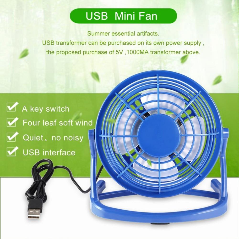 OUTAD Mini Fan 4 Blades USB Rechargeable PortableCooler Cooling Fan USB Powered Mini Fans Computer Desktop Cooling Fan