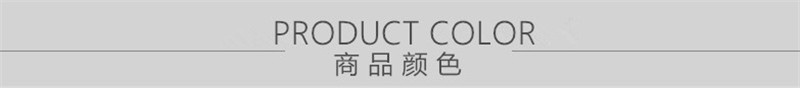 Product color