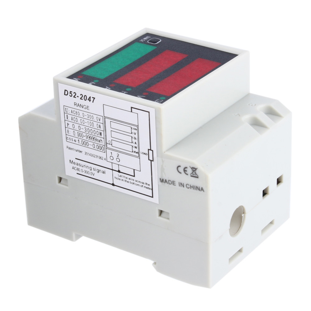 electricity meter din rail