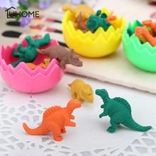 купить 35Pcs/ 5Set Mini Rubber Eraser Cute Dinosaur Egg Eraser Box School Stationery Office Supplies Random Color Party Favor Kids Gift по цене 257.27 рублей