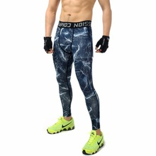 bb87dd751b 2017 summer men weight skins camouflage compression pants sport Running  basketball Army camo spandex fitness jogging