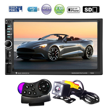 7060B 7 Inch Bluetooth TFT Screen Car Audio Stereo MP4 Player 12V Auto 2-Din Support AUX FM USB SD MMC Support for JPEG WMA,MP5 free shipping pro skit electrician cable cutter pliers diagonal wire nipper multifunction hand toolkit for electronics repair