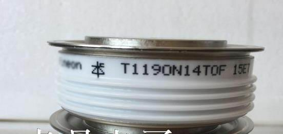 T1190N18TOF     Ensure that new and original, fast delivery, 90 days warrantyT1190N18TOF     Ensure that new and original, fast delivery, 90 days warranty