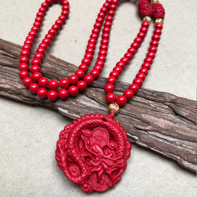 Natural cinnabar pendant, carved red round Dragon Pendant, lucky charm, men's and women's sweater chain.