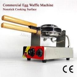 Brand New Egg Waffle Machine Electric Egg Waffle Maker Quality Snack Food Equipment 220V/110V 547