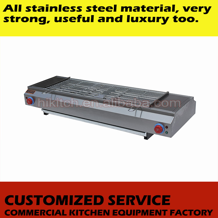 Commercial Use electric grill machine/Restaurant use meat broiler-in ...
