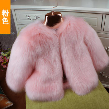 The New Winter 2016 Children Fur Coat Boys Girls Baby Fox Fur Coat Warm Girls Fur Coat