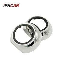 3 inches Tiguan projector lens shroudsH4 Easy Install Koito Q5 Bi-xenon hid cayenne Projector shroud Mask LHD RHD hid headlight
